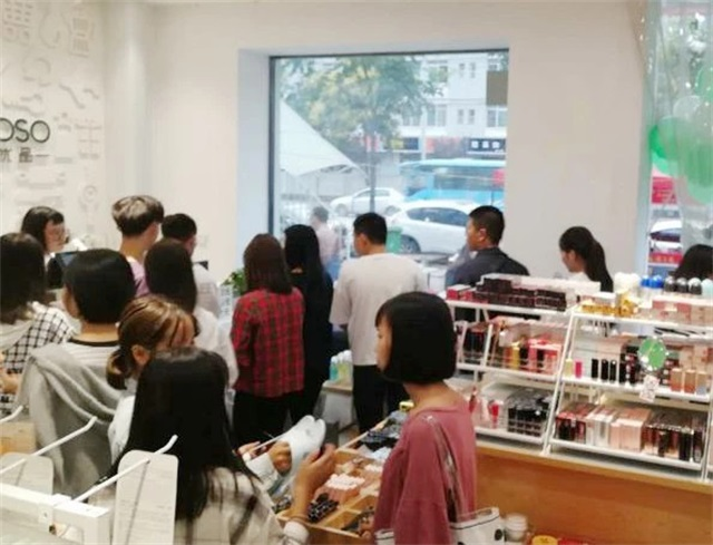 YOYOSO韩尚优品陕西宝鸡店欢乐开学季活动4