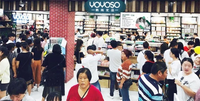 YOYOSO韩尚优品晋州信和店盛大开业