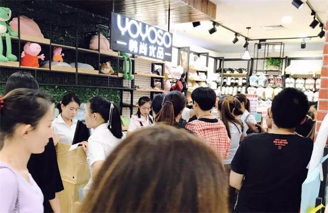 YOYOSO韩尚优品晋州信和店盛大开业6