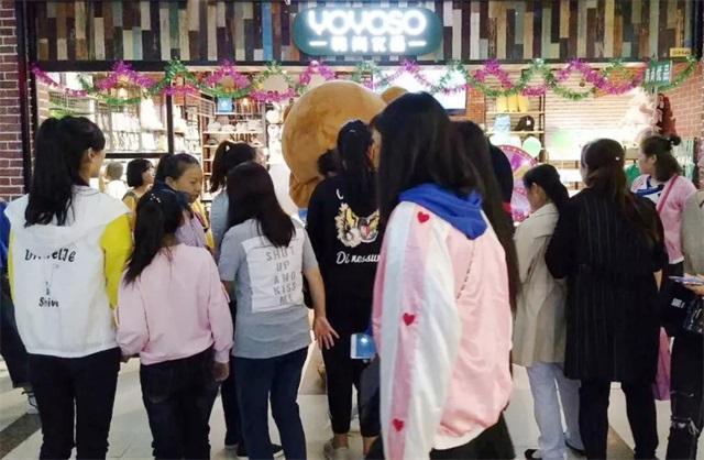 "YOYOSO韩尚优品吉林九台店举办""欢乐开学季""活动3"