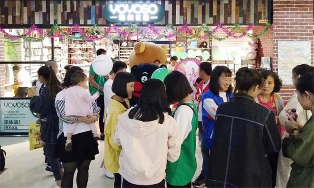 "YOYOSO韩尚优品吉林九台店举办""欢乐开学季""活动2"