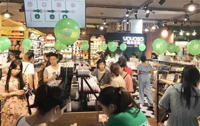 YOYOSO韩尚优品湖南长沙万家丽店开业3
