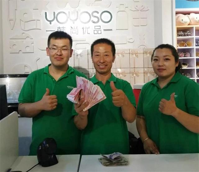 YOYOSO韩尚优品成功进驻江苏淮安大润发店3