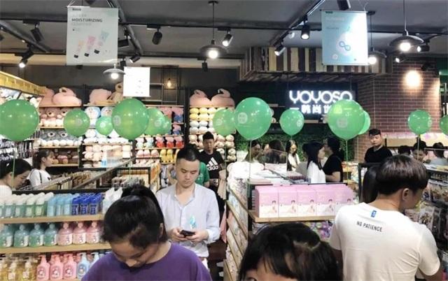 YOYOSO韩尚优品湖南长沙万家丽店开业5