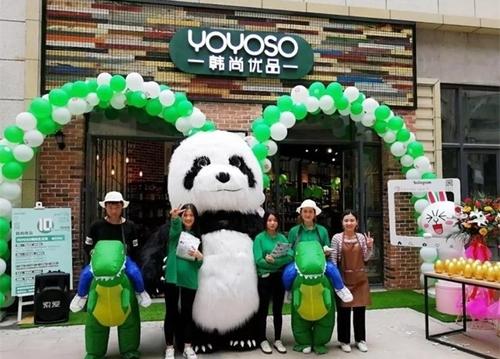 【YOYOSO韓尚優品】河南漯河舞陽店盛大開業,人氣火爆!