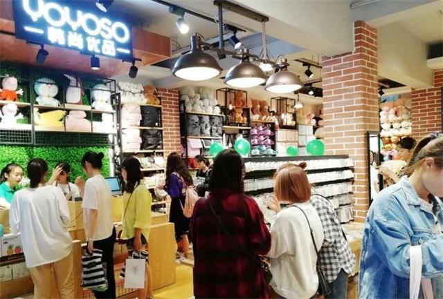 YOYOSO韩尚优品成都新都店盛大开业3