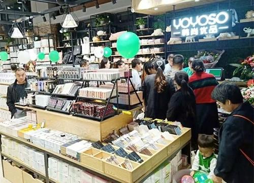【YOYOSO韓尚優品】內江資中店火爆開業、閃耀亮相!