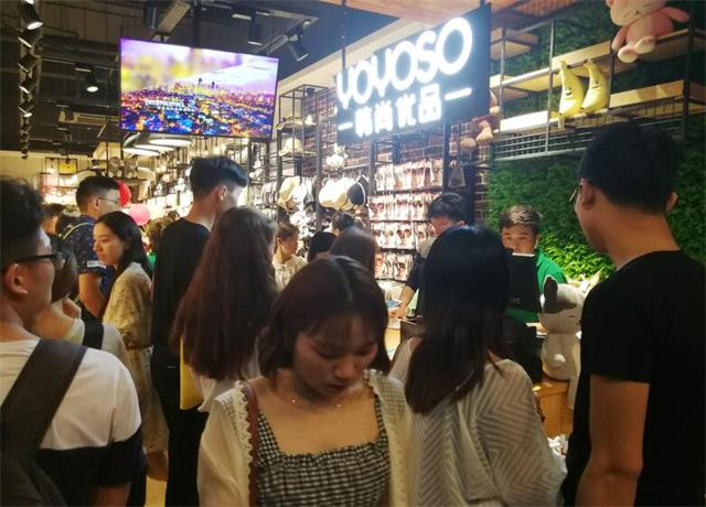 YOYOSO韩尚优品为广大创业者提供好的平台加盟