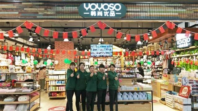 YOYOSO韩尚优品大庆新玛特店举办迎国庆,欢度假期活动3