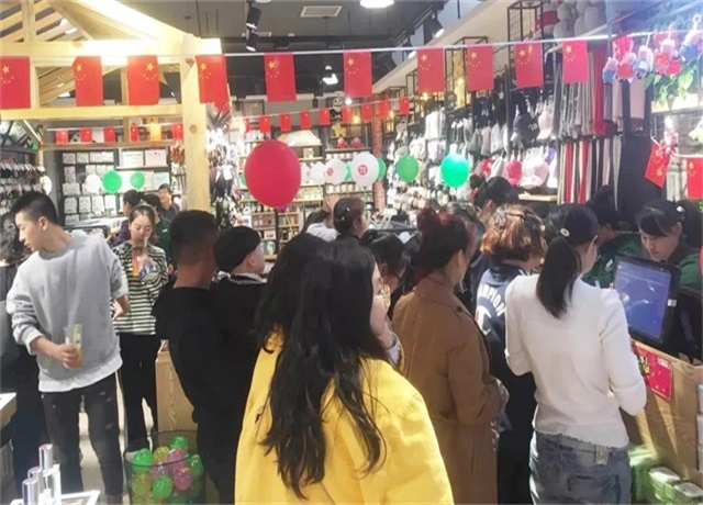 【YOYOSO韩尚优品】大庆新玛特店欢度国庆,精彩不停歇!