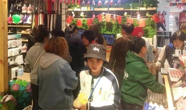 YOYOSO韩尚优品大庆新玛特店举办迎国庆,欢度假期活动2