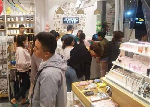 【YOYOSO韓尚優品】江蘇常熟店引爆國慶購物狂潮!