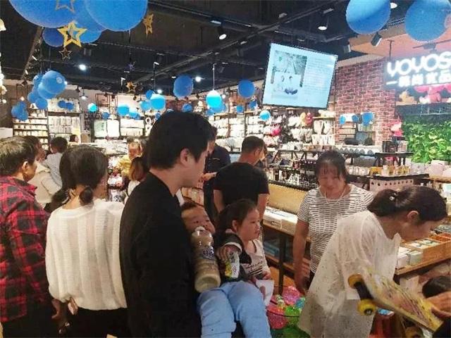 YOYOSO韩尚优品南京雨花台店迎国庆,欢度假期业绩倍增2