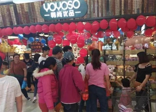 YOYOSO韩尚优品南京雨花台店迎国庆,欢度假期业绩倍增1