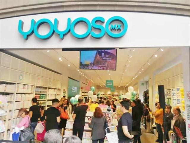 YOYOSO韩尚优品墨西哥COLONIA CENTRO店隆重开业3
