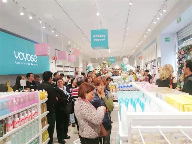 YOYOSO韩尚优品墨西哥COLONIA CENTRO店隆重开业7