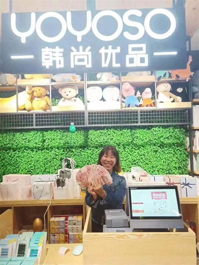YOYOSO韩尚优品四川德阳店火爆开业8