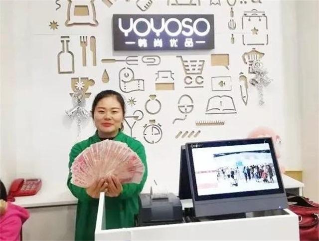 YOYOSO韩尚优品安宁经济管理学院店火爆开业4