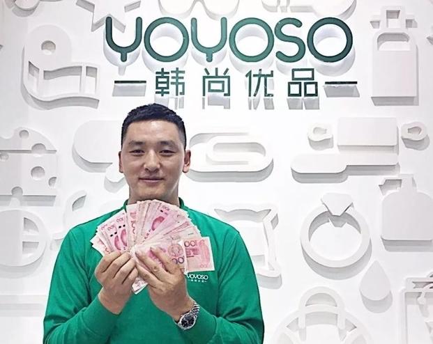 YOYOSO韩尚优品云南澄江店盛装启幕3