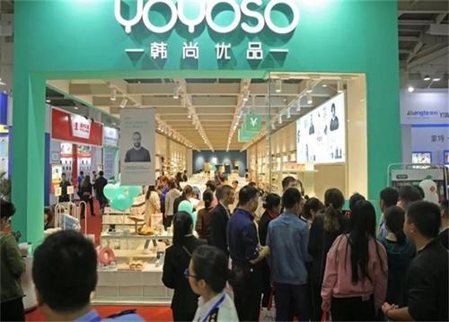 【2018義博會】YOYOSO韓尚優品美學生活設計師品牌形象,全球首發!