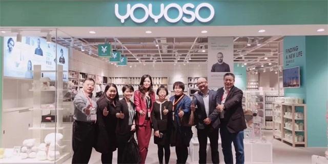 YOYOSO韩尚优品美学生活设计师品牌形象7