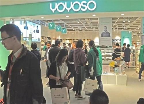 聚焦商品,YOYOSO韓尚優品讓世界看向中國新零售