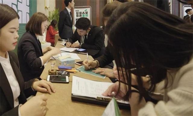 "YOYOSO韩尚优品""分享财富,共筑未来""财富盛会3"