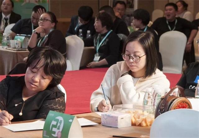 "YOYOSO韩尚优品""分享财富,共筑未来""财富盛会9"