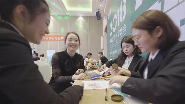 "YOYOSO韩尚优品""分享财富,共筑未来""财富盛会2"