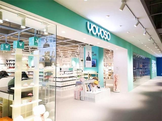 YOYOSO韩尚优品美学优品设计师品牌香港Lifestyle展圆满成功11