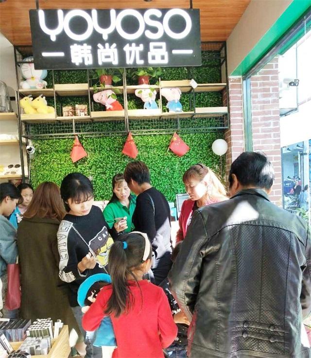 YOYOSO韩尚优品河南驻马店新玛特店火爆人气2