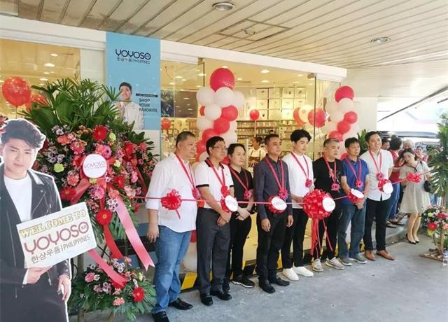 YOYOSO韩尚优品菲律宾168mall店盛大开业,再创人气巅峰!