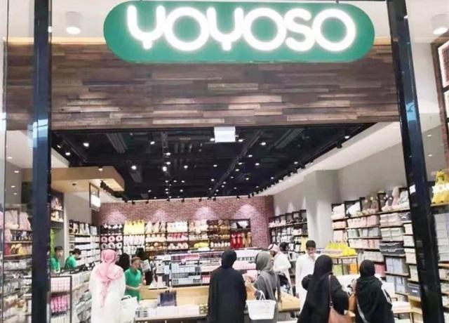 海外布局开启加速跑,YOYOSO韩尚优品巴林City Centre店盛大开业!