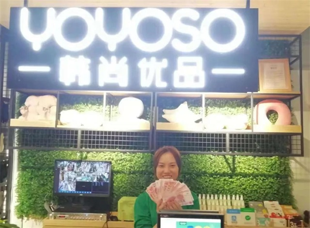 YOYOSO韩尚优品广西贺州店火爆开业3