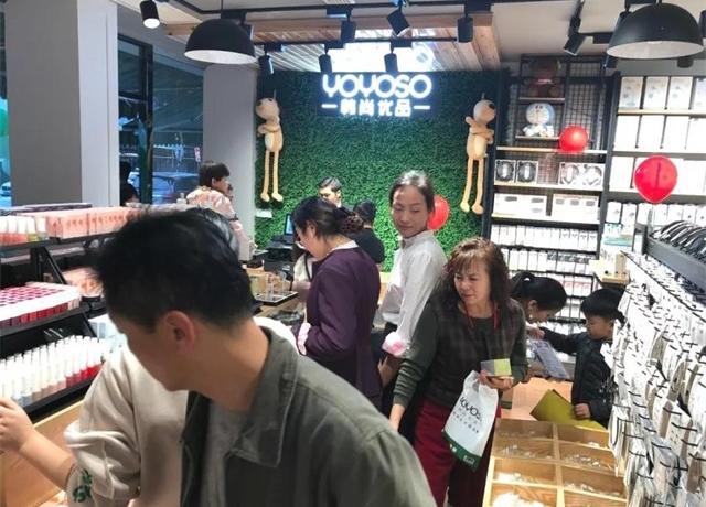 YOYOSO韩尚优品南京鼓楼店开业