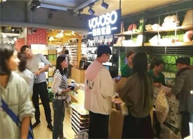 【YOYOSO韩尚优品】广西贺州店盛大开业,引爆快时尚体验热潮!
