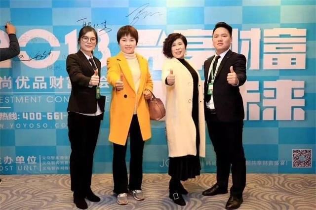 YOYOSO韩尚优品河南地区财富盛会在郑州圆满成功6