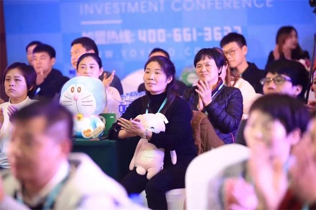 YOYOSO韩尚优品河南地区财富盛会在郑州圆满成功