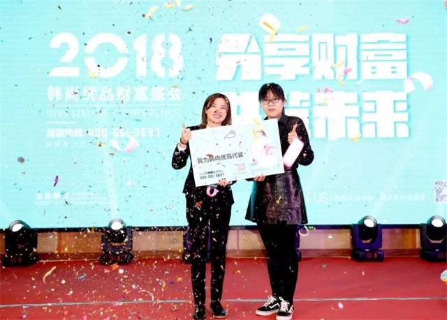 YOYOSO韩尚优品河南地区财富盛会在郑州圆满成功4