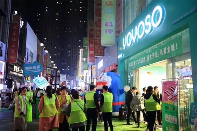 YOYOSO韩尚优品河南地区财富盛会在郑州圆满成功8