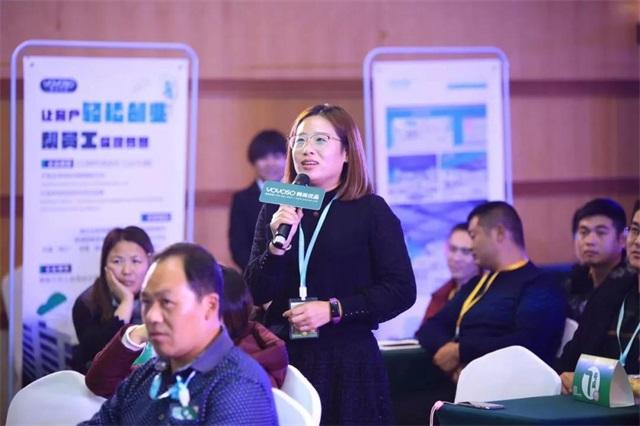 YOYOSO韩尚优品河南地区财富盛会在郑州圆满成功3