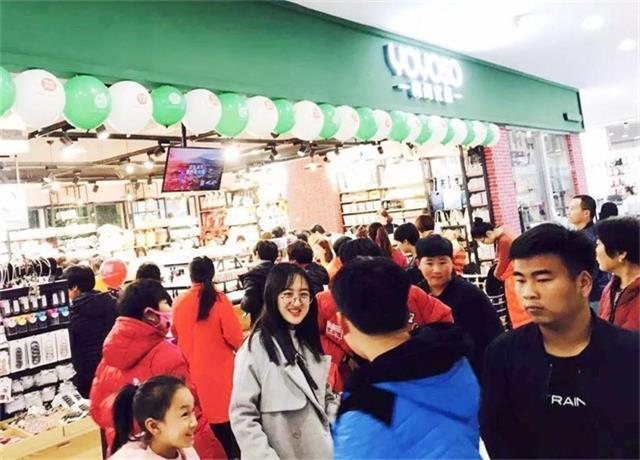 YOYOSO韩尚优品秦皇岛卢龙店盛装启幕、优品点亮生活!