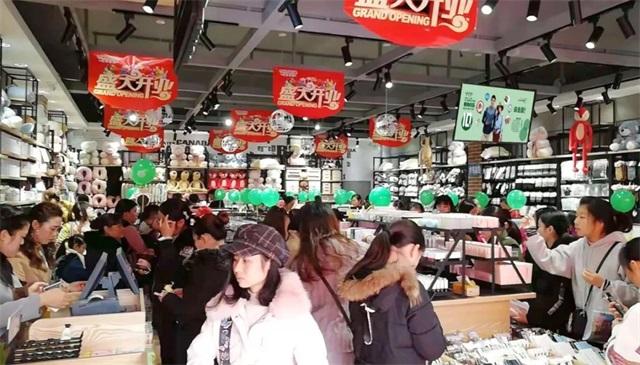 YOYOSO韩尚优品德阳文庙店5