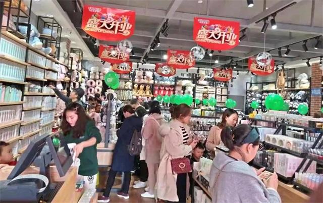 YOYOSO韩尚优品德阳文庙店3