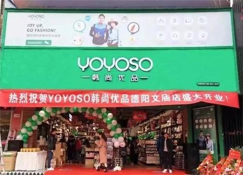 YOYOSO韓尚優品德陽文廟店盛大開業,單日業績超30000!