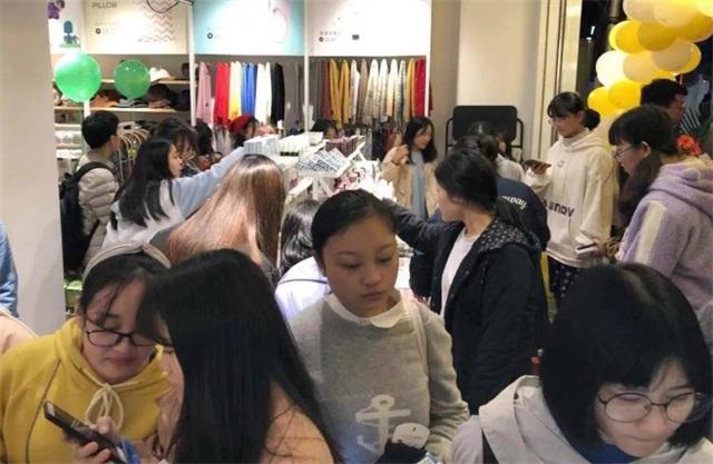 韩尚优品门店