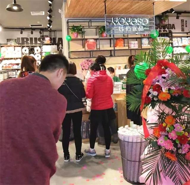 YOYOSO韩尚优品河南新悦城店隆重开业