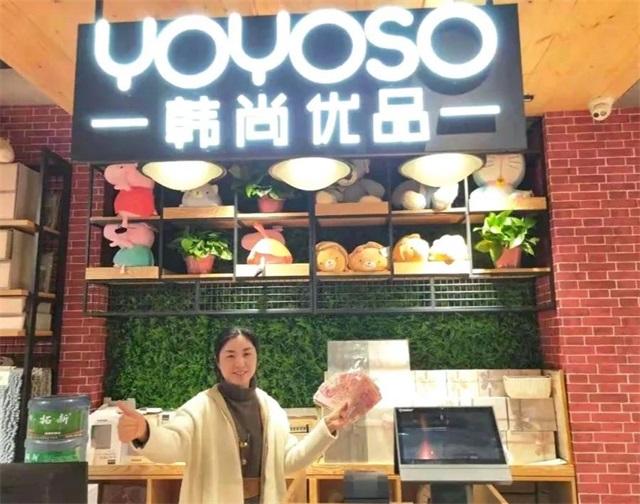 YOYOSO韩尚优品泸州泸县花园店盛装启幕3