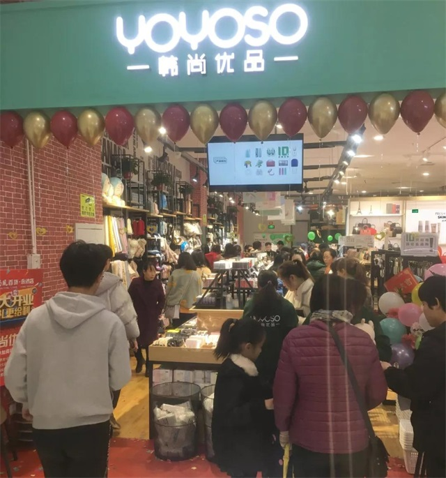YOYOSO韩尚优品山西运城店火爆开业3