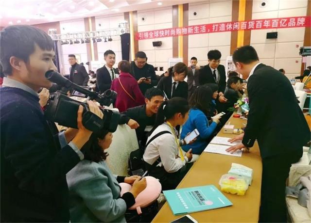 【YOYOSO韩尚优品】四川地区财富盛会圆满成功!